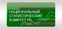 Национальный статистический комитет
